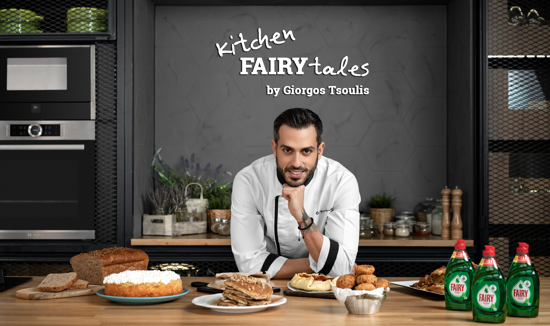 Kitchen FAIRY tales